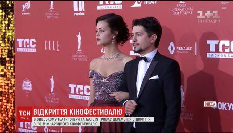 В Одесском оперном проходит церемония открытия 8-го международного кинофестиваля