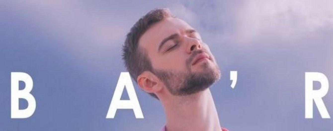 Любовь, алкоголь и наркотики: Макс Барских сделал откровенное признание