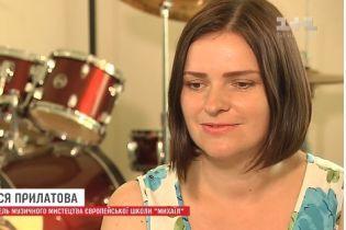 Киевская учительница предложила интегрировать музыку в школьные уроки