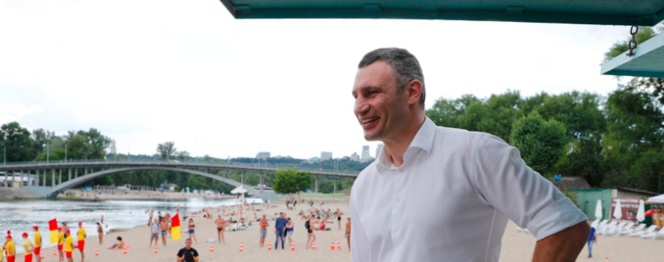 Поездка за границу и круг родных: Кличко рассказал, где и как отпразднует свой 46-й день рождения