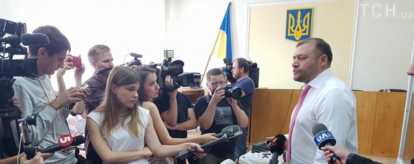 Дело Добкина: защита добавила новые доказательства, суд объявил перерыв