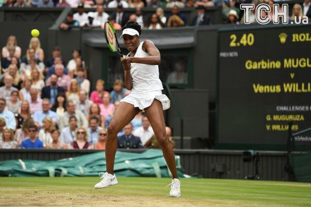 Мугуруса выиграла Wimbledon, обыграв сестру чемпионки