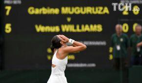Мугуруса виграла Wimbledon, обігравши сестру чемпіонки