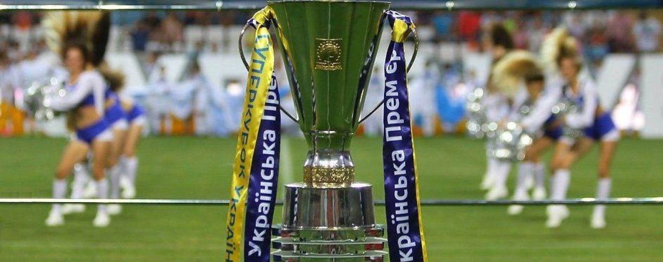 Переможець Суперкубка України з футболу заробить понад 1 мільйон гривень