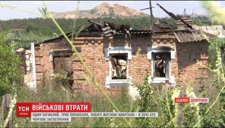 Сутки в АТО: на Луганщине погиб украинский воин