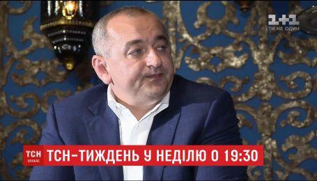 """ТСН.Тиждень дослідив """"інтимні зони"""" військового прокурора Анатолія Матіоса"""