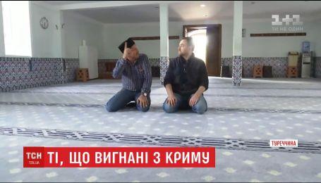 Як понад три мільйони кримських татар зберігають свої традиції та культуру у Туреччині