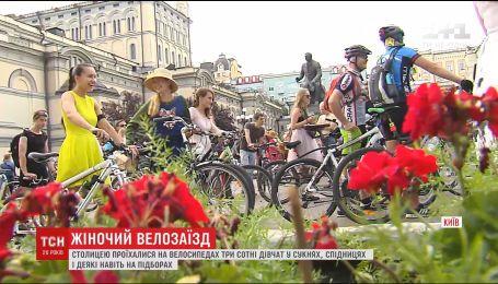 В столице проехали парадом три сотни девушек на велосипедах