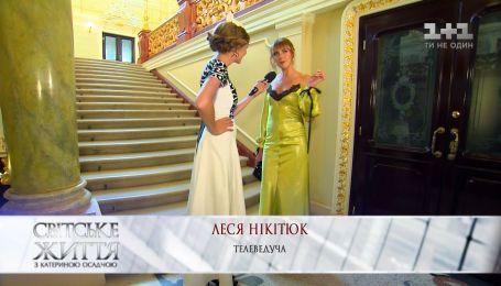 Телемандрівниця Леся Нікітюк мріє про подорож до Туреччини на All Inclusive