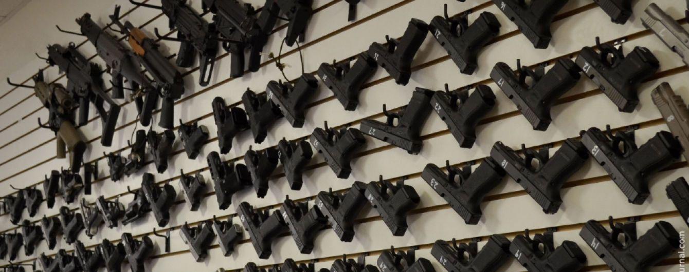 Каждый 47-й украинец официально владеет оружием - Геращенко