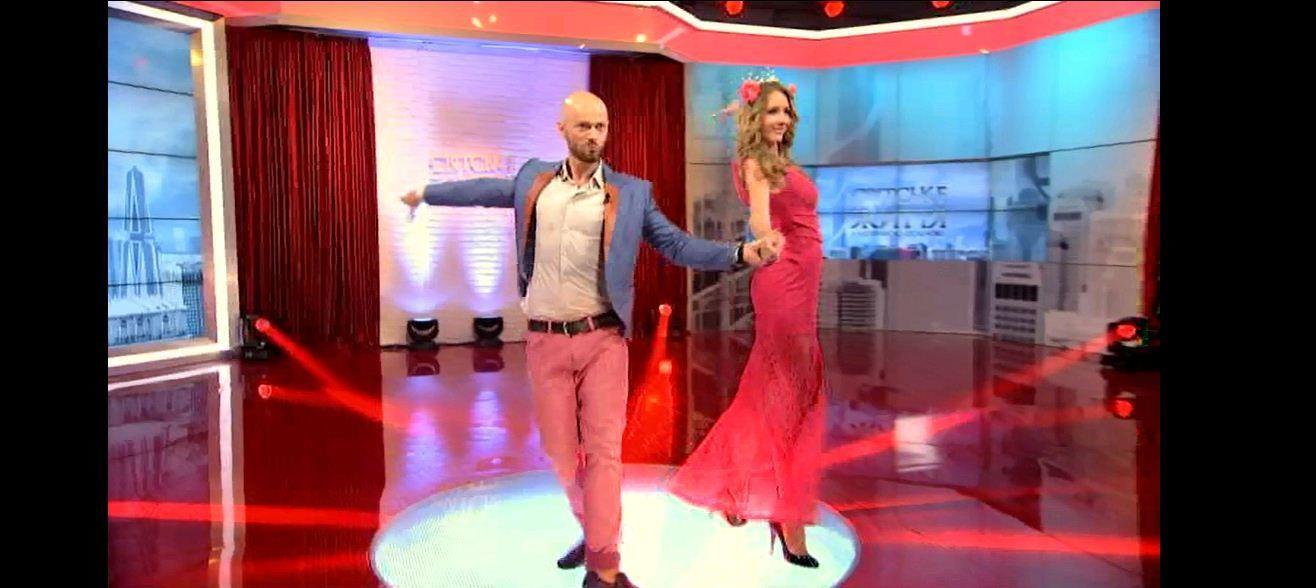 Осадча та Яма танці