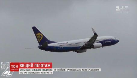 """Українські урядовці піддалися на метод контрольованого скандалу від """"Ryanair"""""""