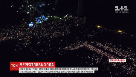 Зрелищные кадры: в Тернополе сняли ночную ходу греко-католиков во время Всеукраинского паломничества