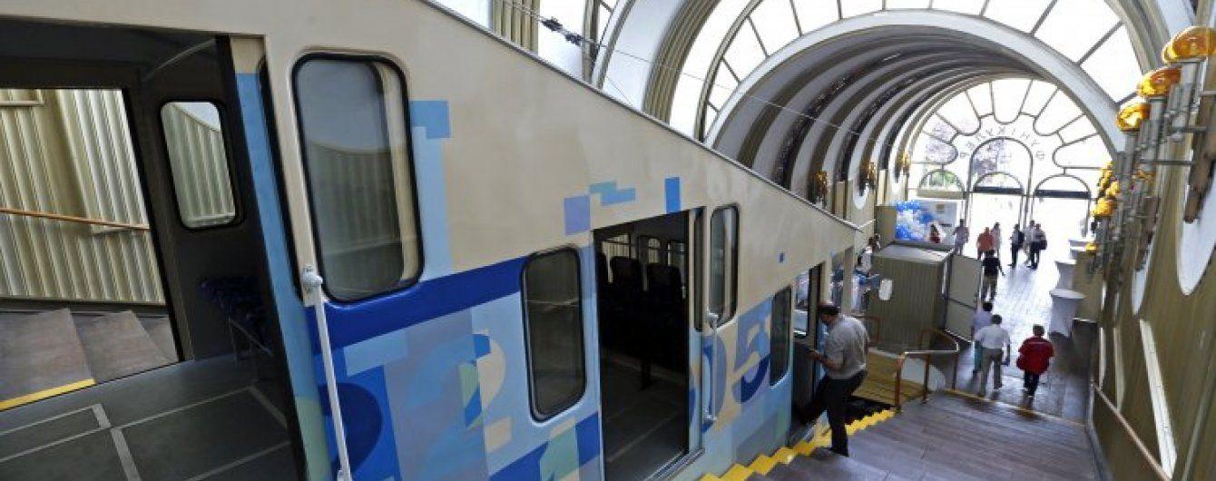 Киевский фуникулер обещают оборудовать кондиционерами