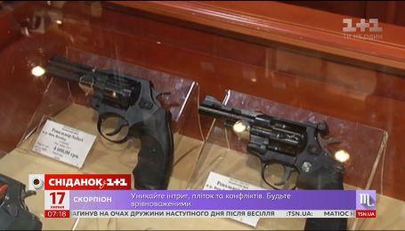 Чи потрібна українцям легалізація вільного обігу зброї