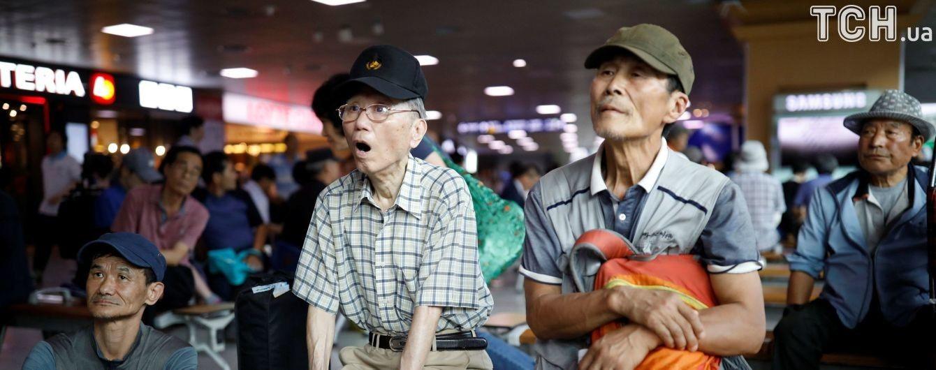 Южная Корея предложила КНДР возобновить переговоры впервые за 2 года