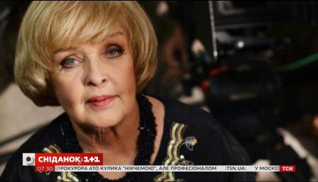 Ада Роговцева отпраздновала свой 80-летний юбилей
