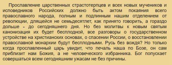 лавра _3