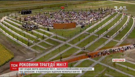 Світ вшановує пам'ять загиблих пасажирів малайзійського літака над Україною