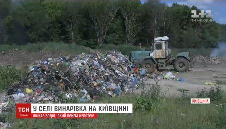 После решения мусорного коллапса, львовский хлам продолжает путешествовать по Украине