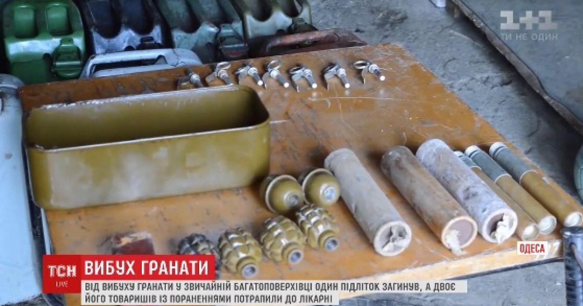 ... Смертельний вибух в Одесі  поліція з ясувала 845f3f0f7d15f