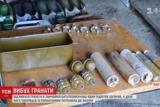 Смертельный взрыв в Одессе: полиция выяснила, где подростки взяли гранату