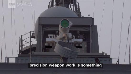 """""""Це не наукова фантастика"""". CNN показала використання лазерної зброї"""