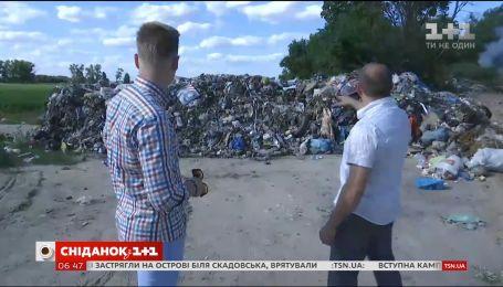 Верховна Рада запровадить величезні штрафи  за розкидання сміття