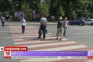 Україна посідає третє місце у світовому рейтингу найбільш крокуючих країн