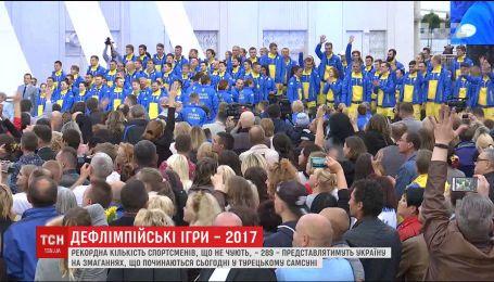 Рекордное количество спортсменов, что не слышат, представлять Украину на 13-х Дефлимпийских играх