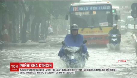 "Азией пронесся смертельный тайфун ""Талас"""