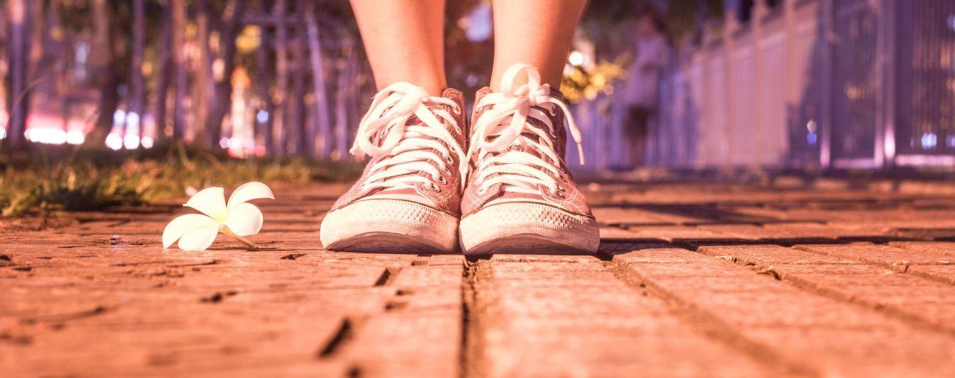 Як діяти у разі травмування під час прогулянки. Поради експертів