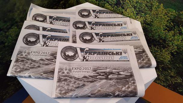Стыд в Астане: Украина не смогла достойно выступить на ЭКСПО-2017