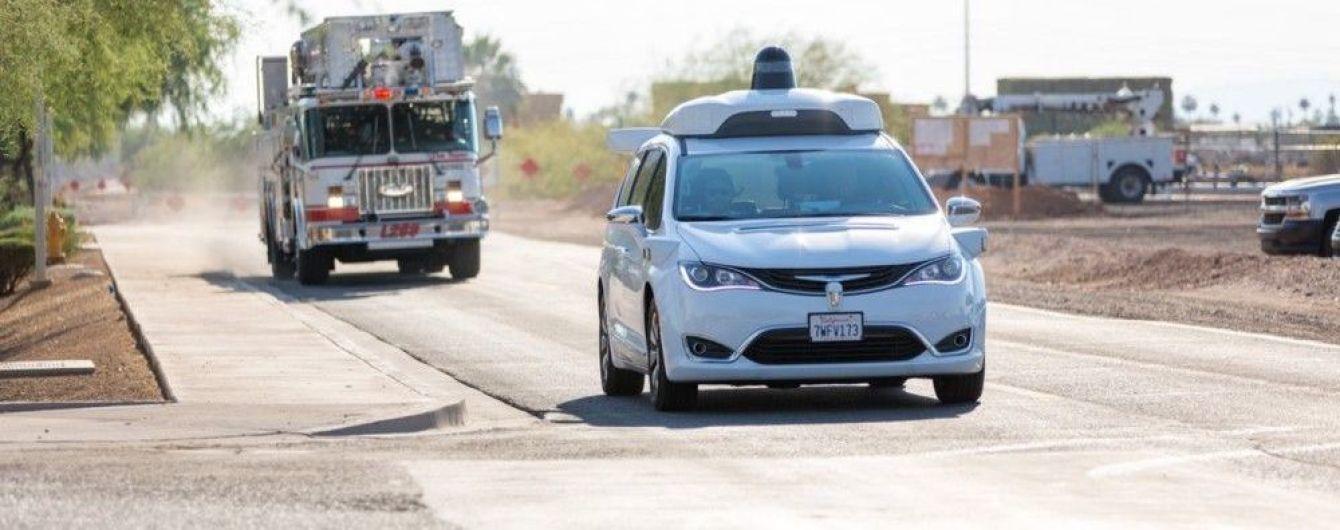 Беспилотники Google будут уступать дорогу спецмашинам экстренных служб