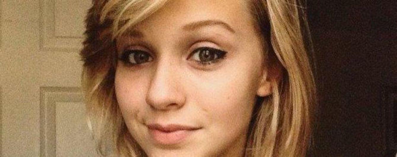В Британии девушка-подросток повесилась в школьной уборной за расистские оскорбления в ее сторону