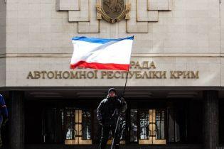 """СБУ объявила в розыск севастопольских депутатов-предателей, которые помогли оккупантам """"отжать"""" Крым"""