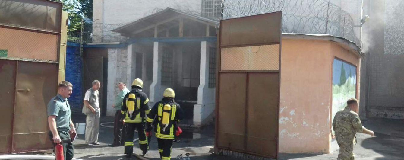 У Києві раптово спалахнуло Лук'янівське СІЗО