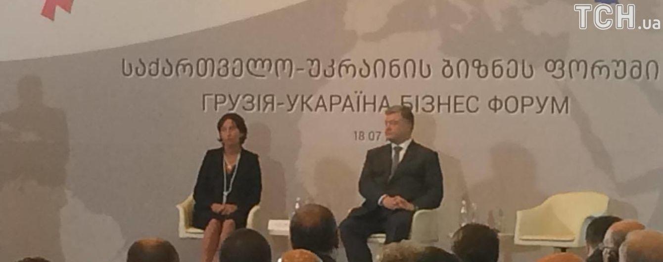 """Промахнулися. У Грузії українську делегацію зустріли величезним написом """"УкАраїна"""""""