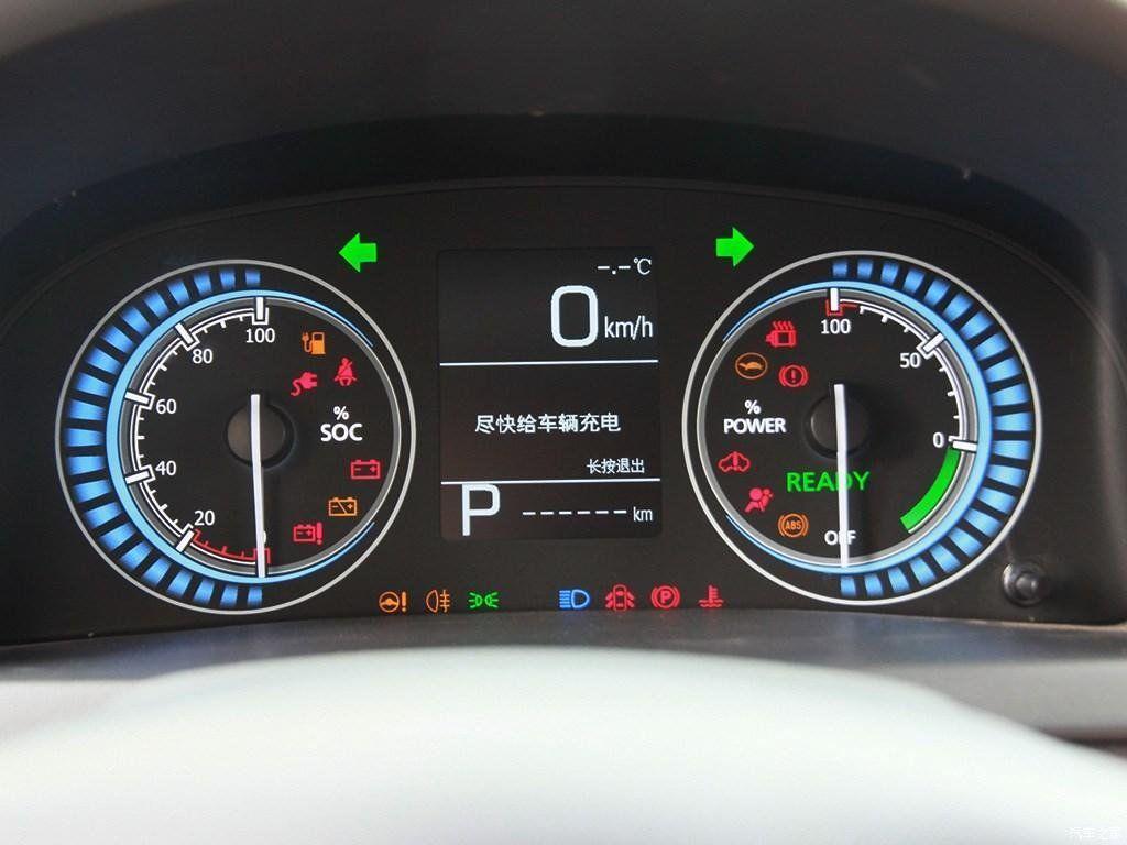 Beidouxing X5E