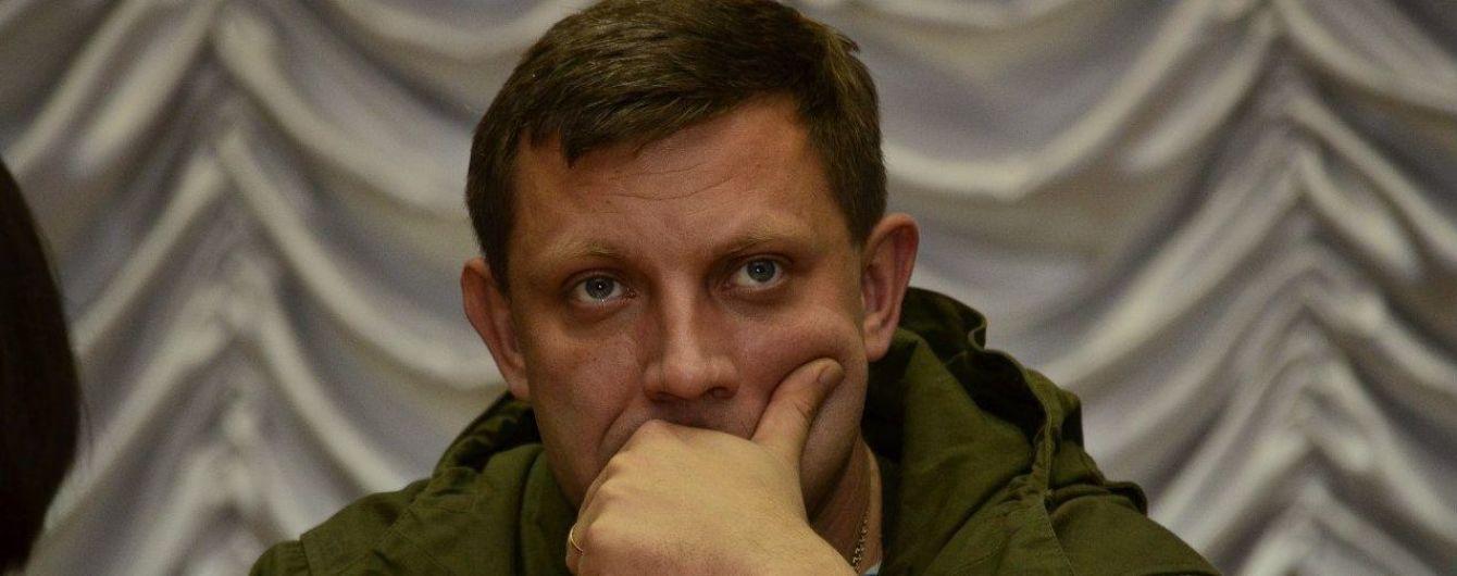 """""""Государство малоросликов"""". Как в Сети смеются над Захарченко и фейковой республикой"""