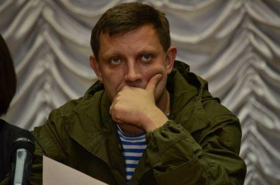 """Ватажок """"ДНР"""" розповів, на яких умовах погодиться на обмін полонених"""