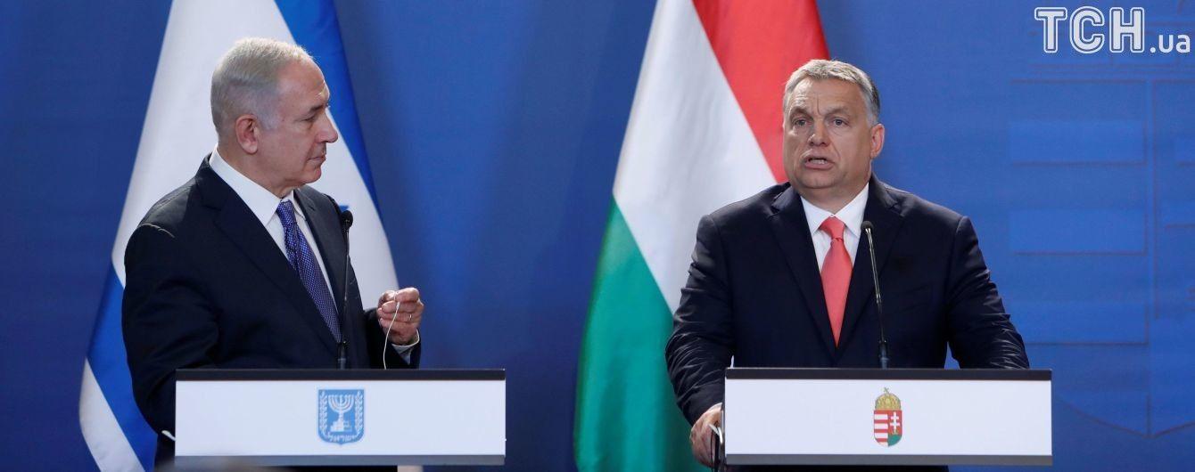 """Прем'єр Орбан визнав """"гріхом"""" співпрацю Угорщини з Гітлером"""