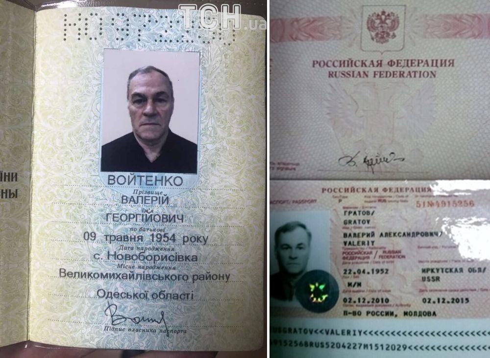 Військовий РФ Валерій Гратов