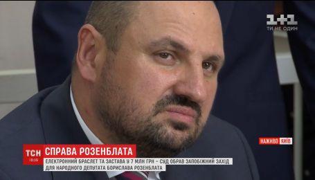 Я выполню все требования суда, - Борислав Розенблат