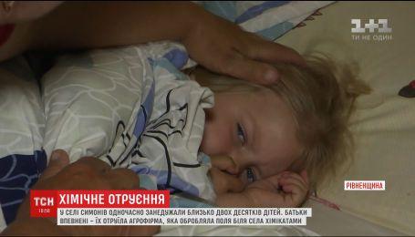 На Рівненщині селяни звинувачують місцеву агрофірму в отруєнні власних дітей