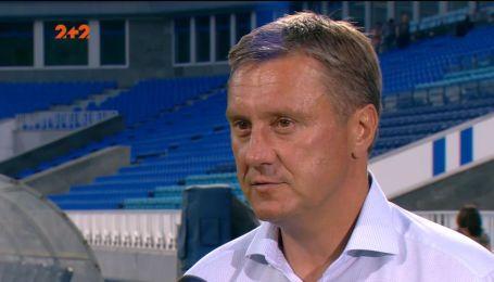 Хацкевич: За помилки в чемпіонаті нас каратимуть і на рівні Ліги чемпіонів