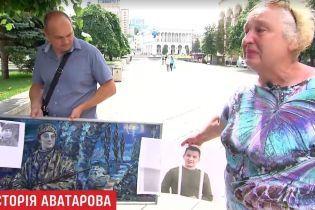 """Мать заключенного в Беларуси """"правосекторовца"""" приехала в Украину просить за сына"""