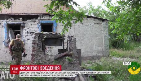 Бойовики обстріляли житловий сектор Авдіївки, є постраждалі