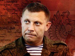 """""""Малоросійська"""" відповідь Кремля"""