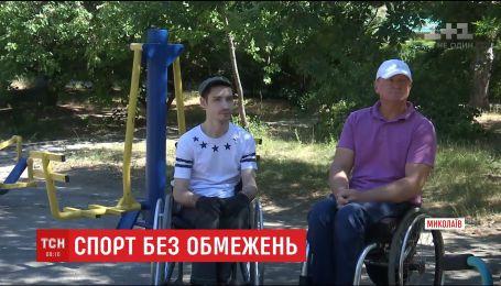 Гроші на спортмайданчик для людей з інвалідністю збирають у Миколаєві